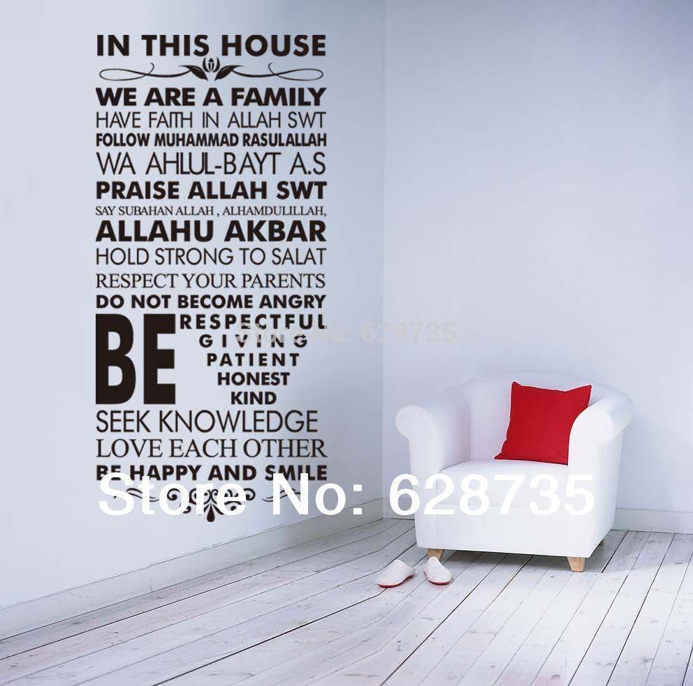 large sticker wall art large sticker wall art wholesale large size 105x50cm islamic wall art house rules islamic vinyl
