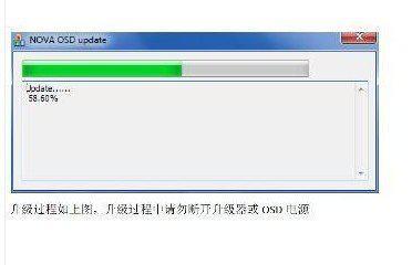 Оптовая продажа-CYCLOPS OSD FPV System Upgrade PC USB прошивки флэш-инструмент прошивки Upgrader