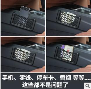Wholesale-Mitsubishi asx rar pajero car carrying box carrying bags of vehicle-mounted mobile phone box sundry receive bag paper bag