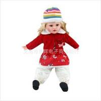 bebek müzik bezi toptan satış-Toptan-Moda müzik Bebek oyuncak bebek oyuncak 18 inç var Bez 18 çeşit var Chirstmas hediye oyuncak 1 adet ücretsiz kargo