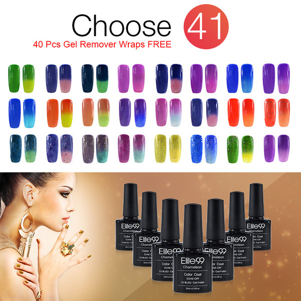 Wholesale-Elite99 All 40 Colors Temperature Color Change Gel Lacquer Clear Lacquer UV LED Gel Nail Polish Free 50 Pcs Remover Wraps 10ml