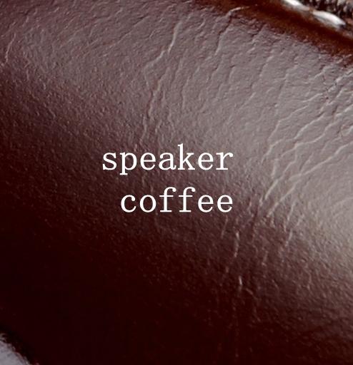 المتكلم القهوة