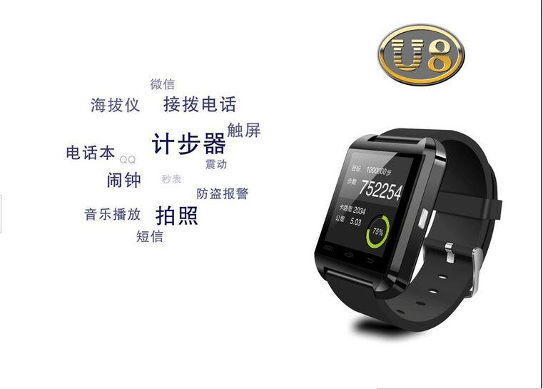 U8 wrist watch black color