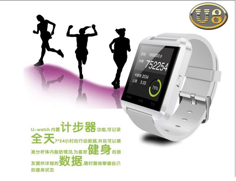 U8 wrist watch white color