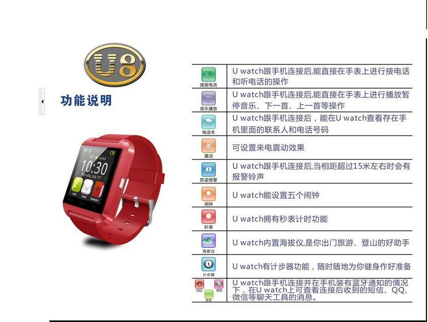 U8 wrist watch red color
