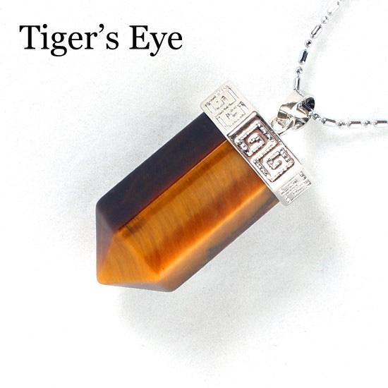 Tiger # 039, S глаз