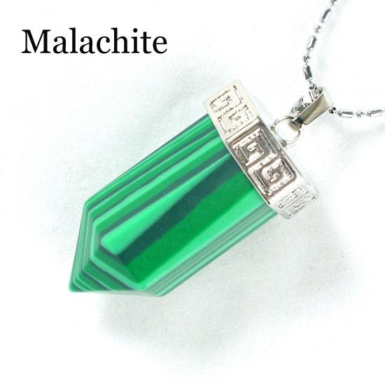 Малахит