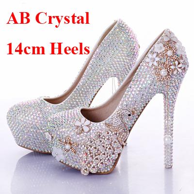AB Cristal