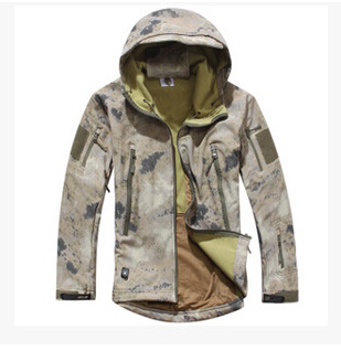 Grigio Camouflage
