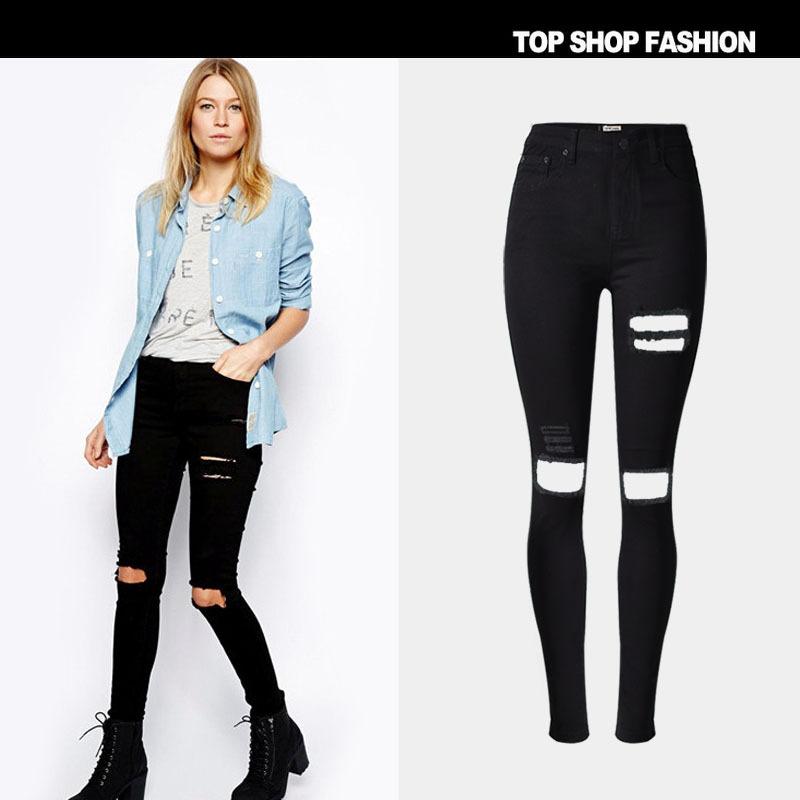 New Womens High Waisted Knee Cut Distressed Stretch Skinny Slim Fit Denim Jean