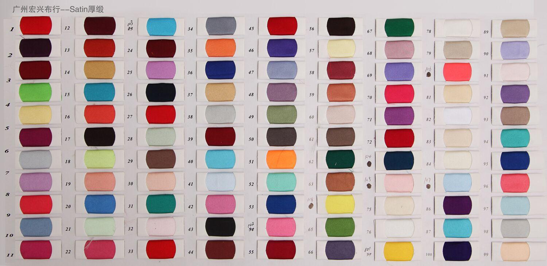 Wählen Sie Aus Farbkarte