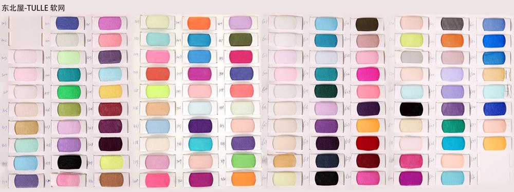 مخصص مصنوعة من لون الرسم البياني