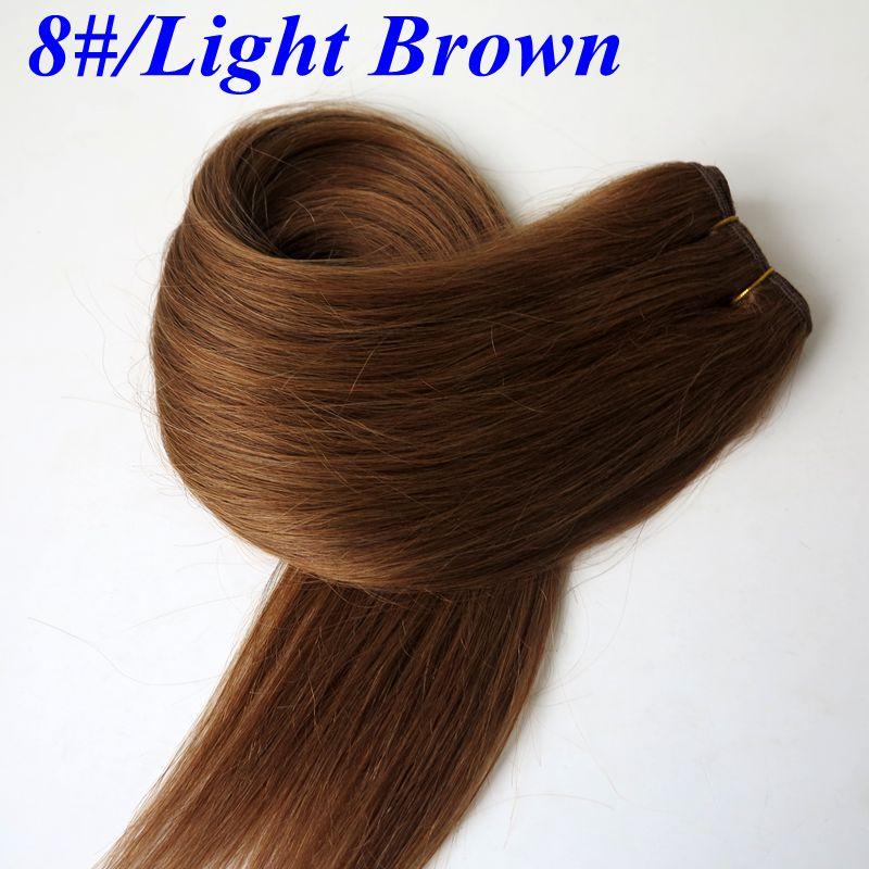8#/Light Brown