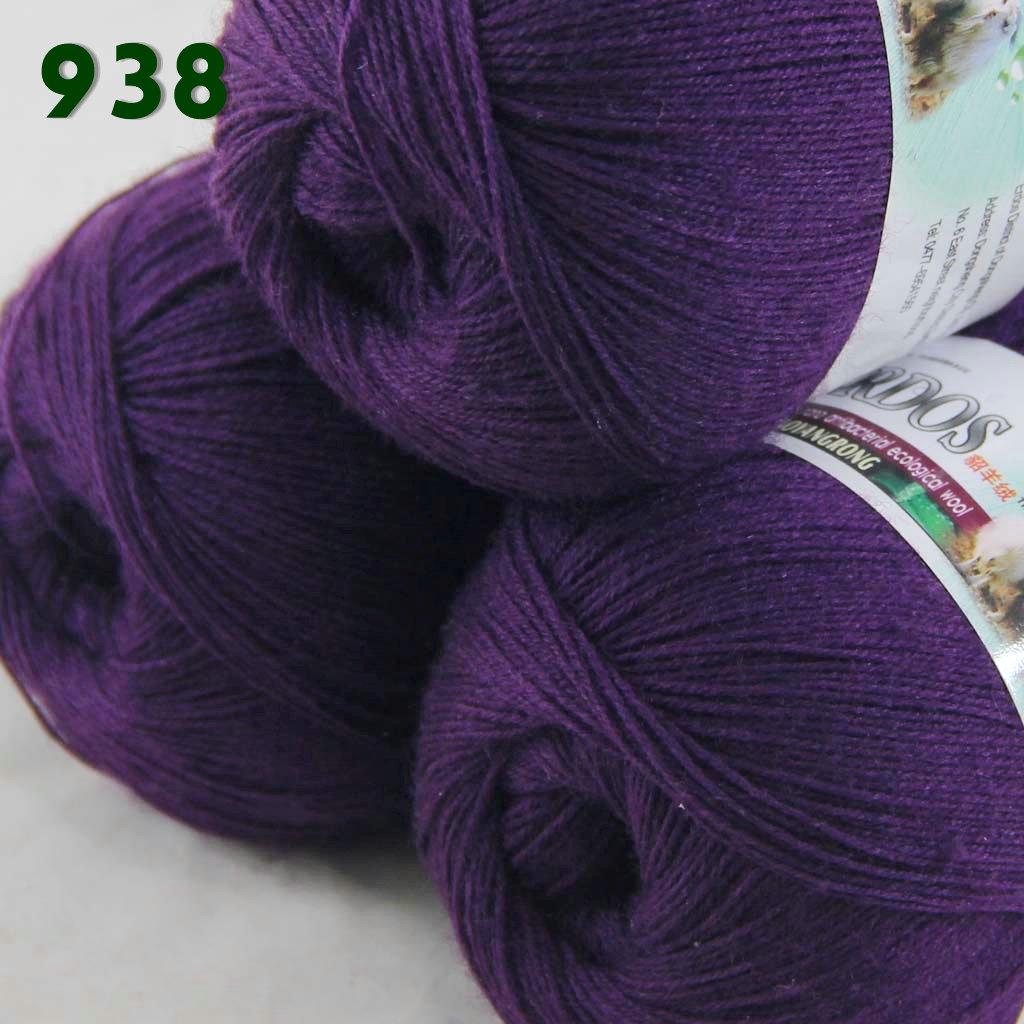 Королевский фиолетовый 938