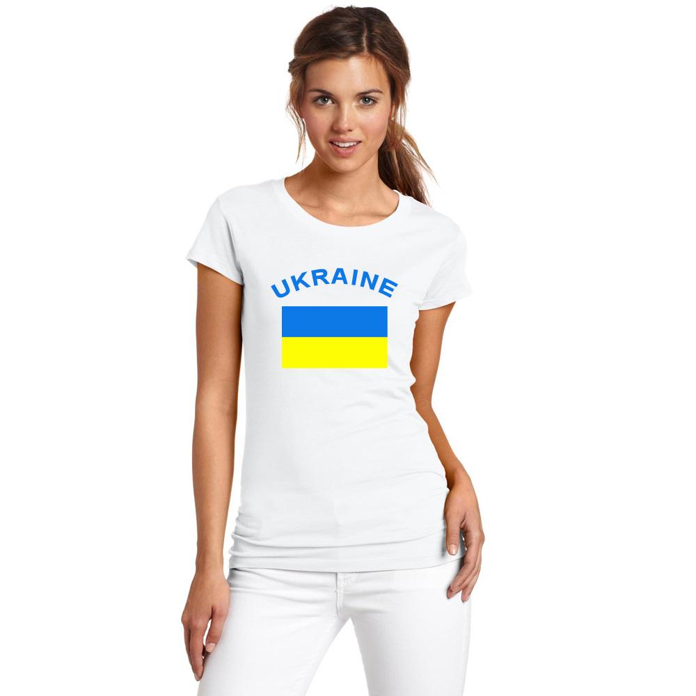 UKRAINE Blau
