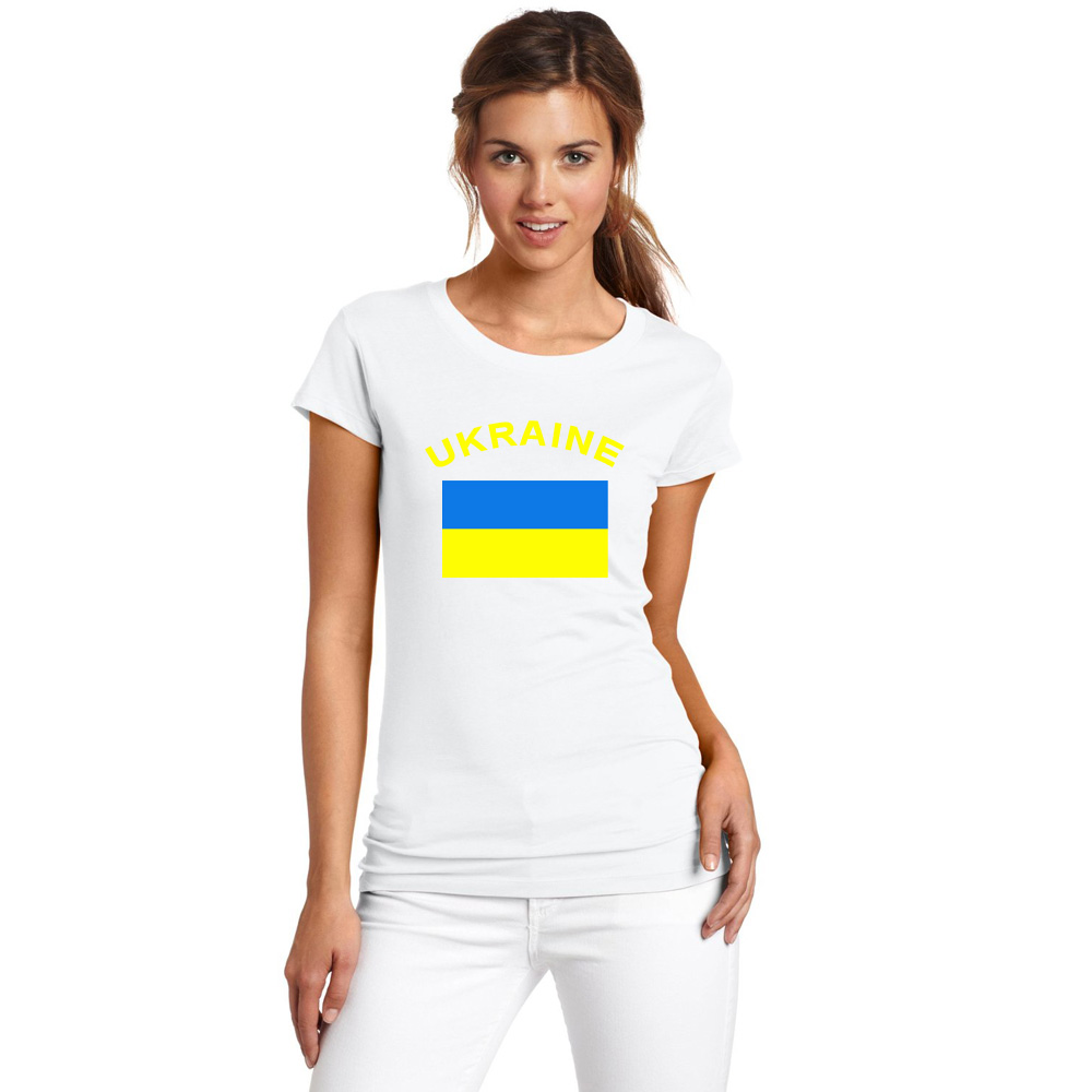 UKRAINE Gelb