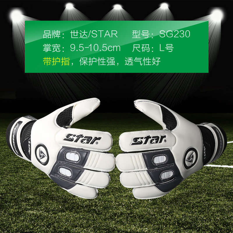 SG230/with