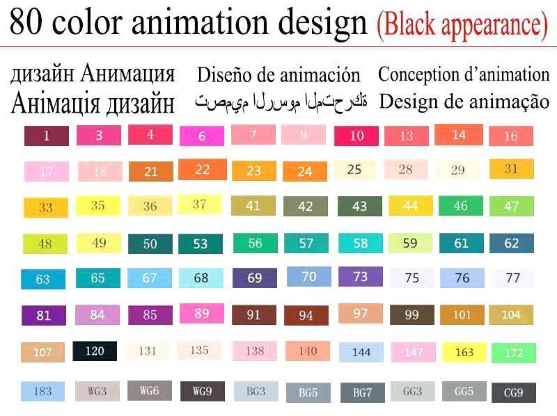 80 Animazione nero
