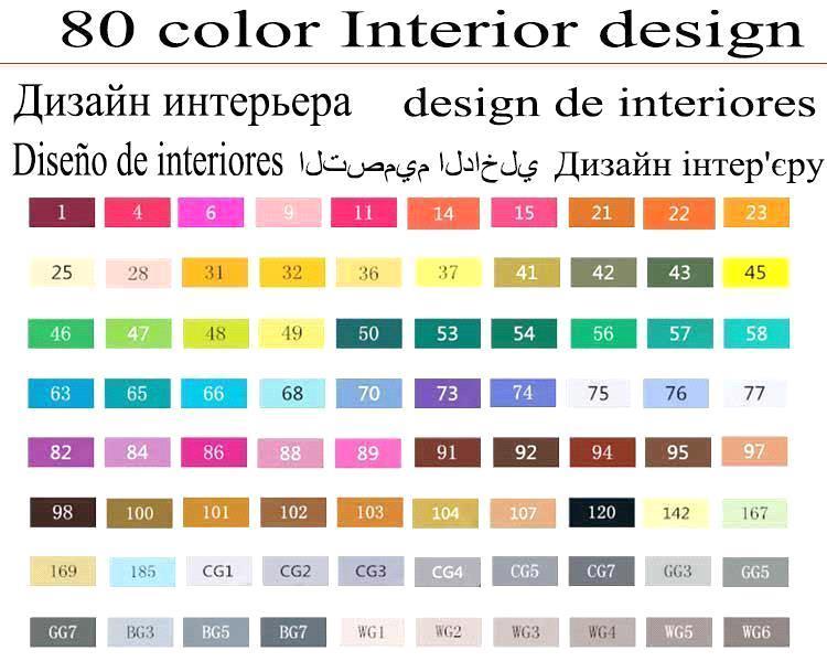 80 interior design nero