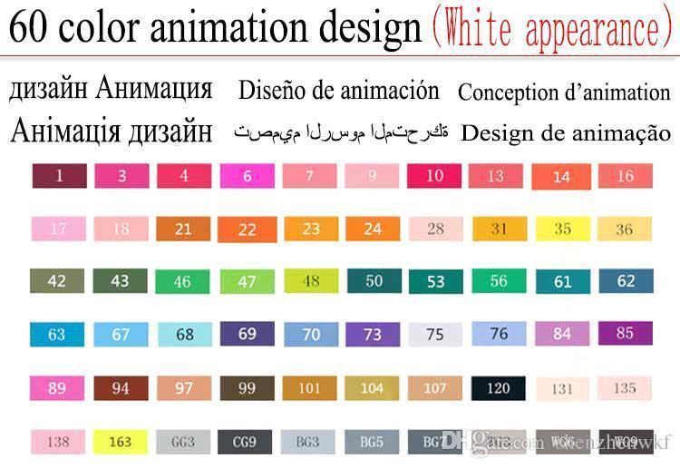 60 animazione