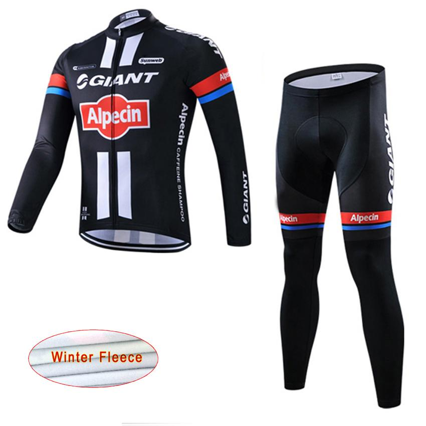 jersey and pants set 13