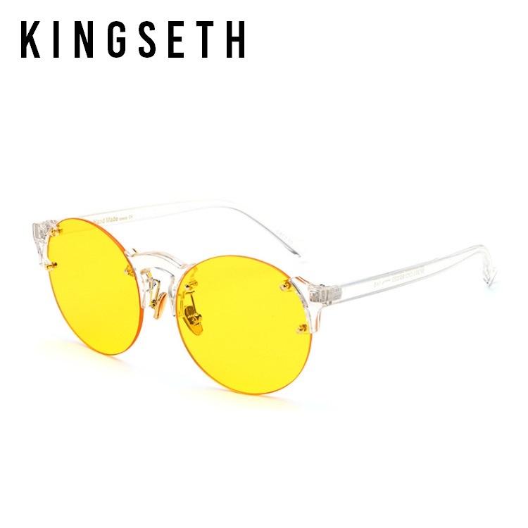 Transparent, cadre, jaune, lentille