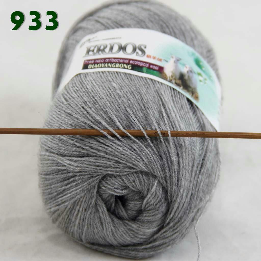 Серый 933