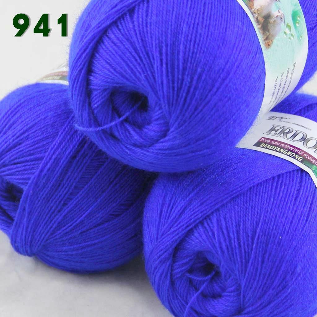Королевский синий 941