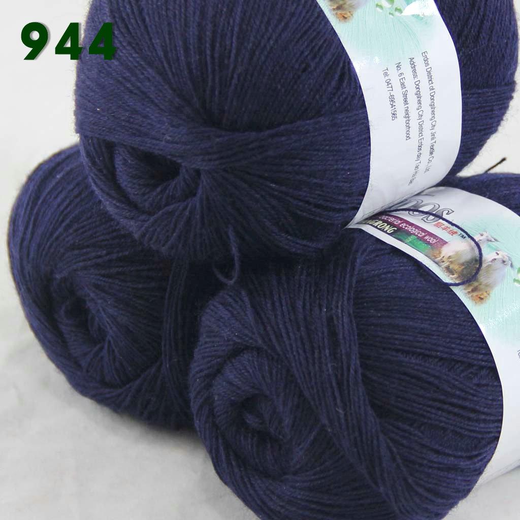 Сине-голубой 944