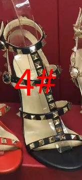 9.5 cm 4 #