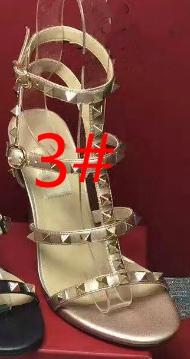 9.5 cm 3 #