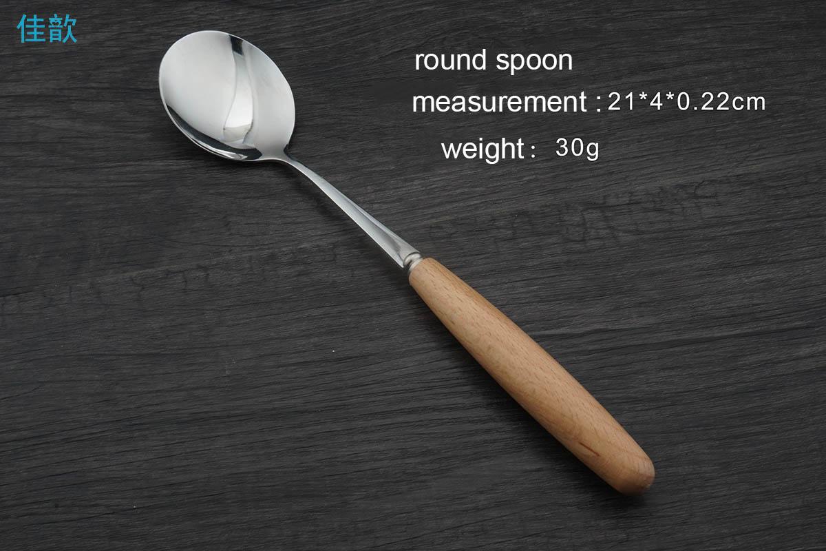 cuchara redonda