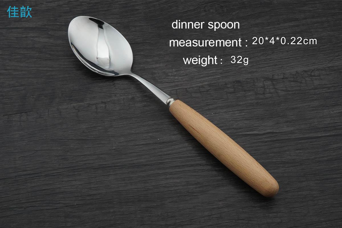 cena cuchara