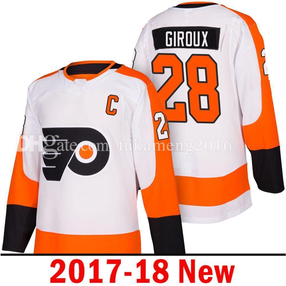 2017-2018 جديد
