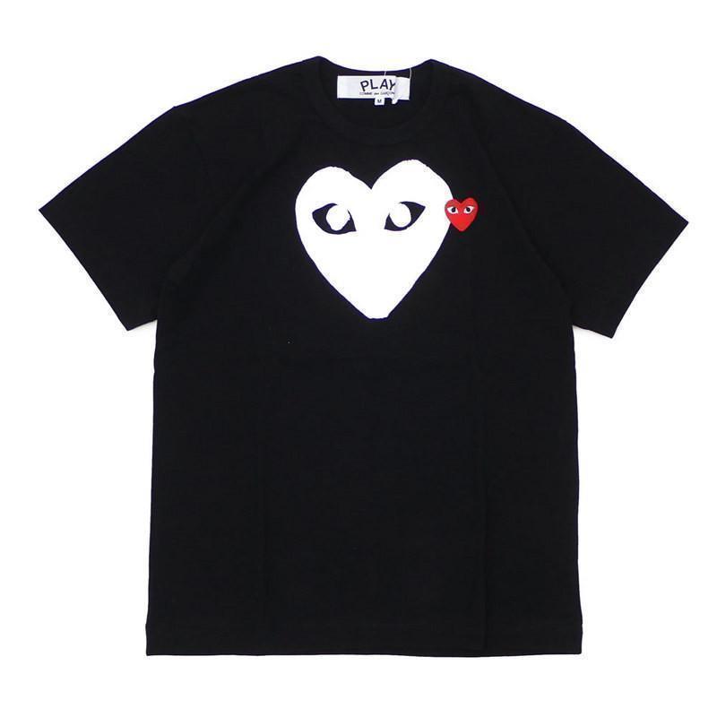 Negro corazón blanco