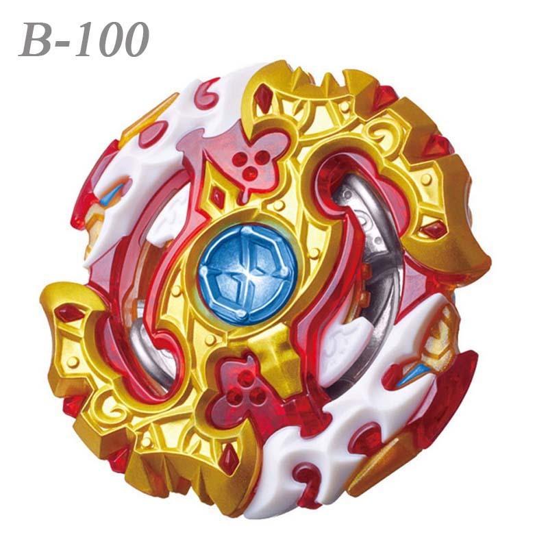 B100 no box