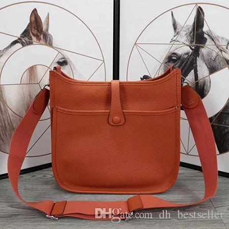 Orange_Brand_H