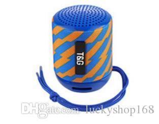 파란색 + 주황색