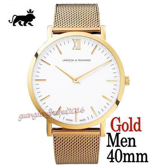 quadrante bianco oro 40mm