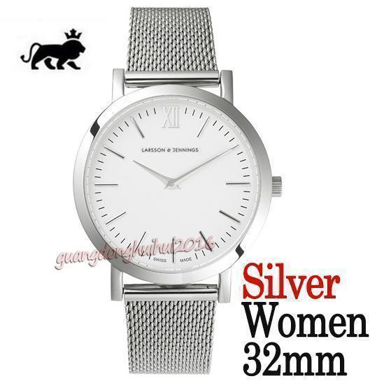 quadrante bianco argento 32mm