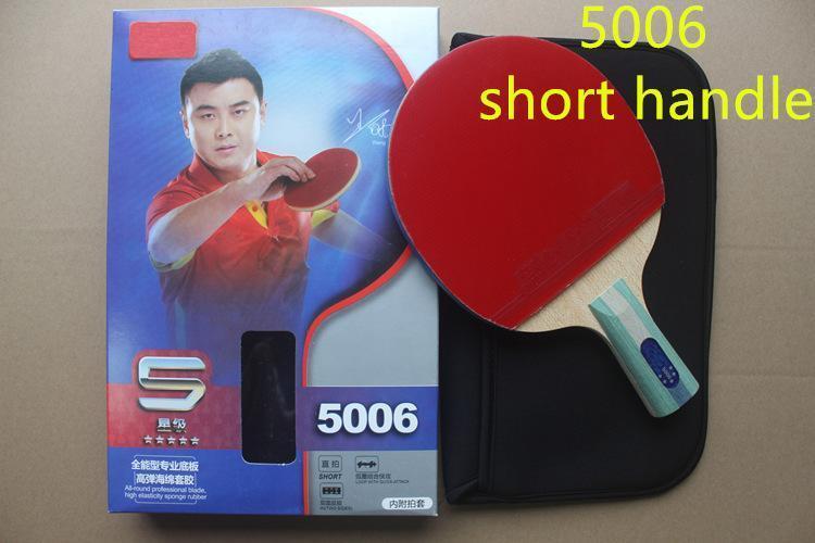 5006 short handle