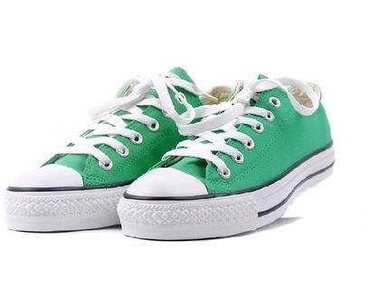 Verde bajo