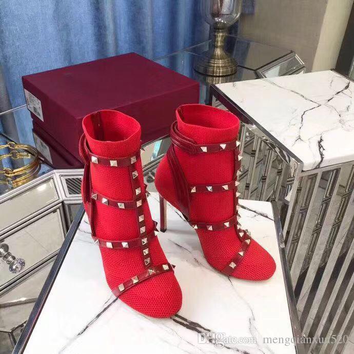 Kırmızı + Kısa bot