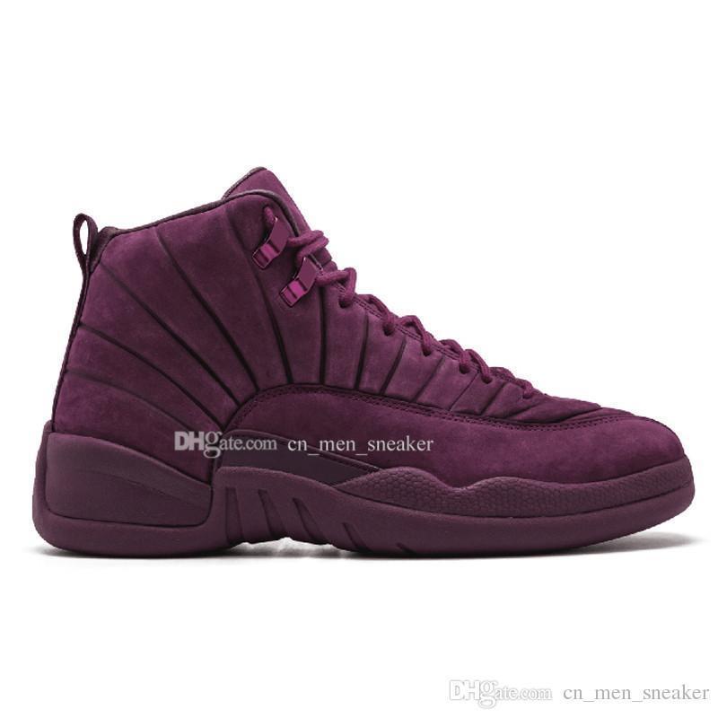 # 06 PSNY Фиолетовый