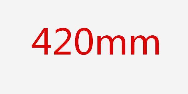 420mm