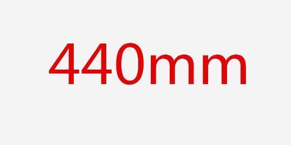 440mm