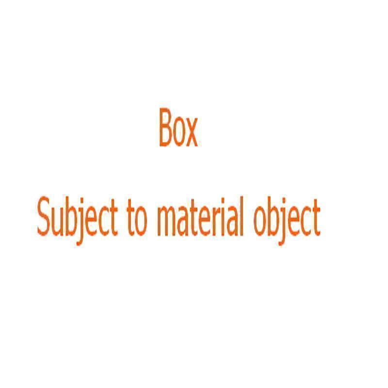 Коробка без мешка