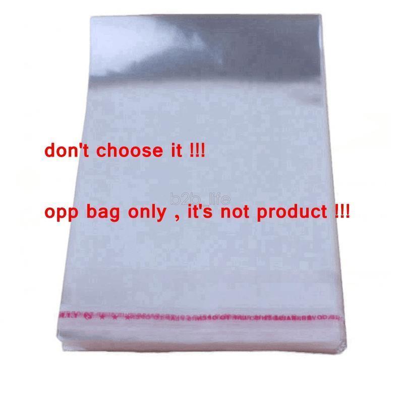 Мешок Opp (не открывалка для бутылок)