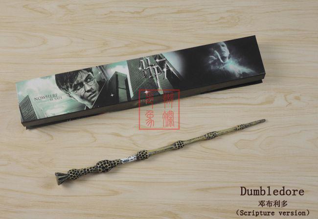 Dumbledore (scripture)