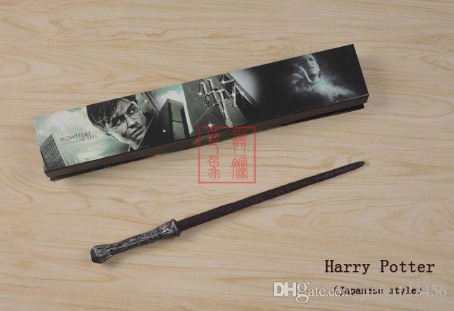 Harry Potter (Japanese)